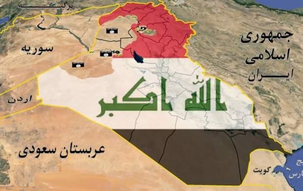 """فیلم/ ما در عراق چه غلطی میکنیم؟!  <img src=""""http://cdn.jahannews.com/images/video_icon.gif"""" width=""""16"""" height=""""13"""" border=""""0"""" align=""""top"""">"""