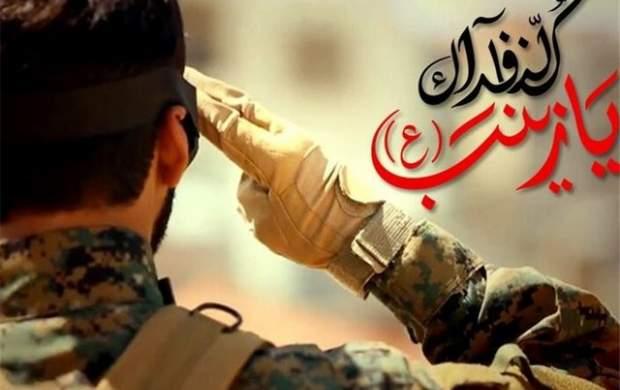 از خون جوانان حرم/ حاج محمود کریمی