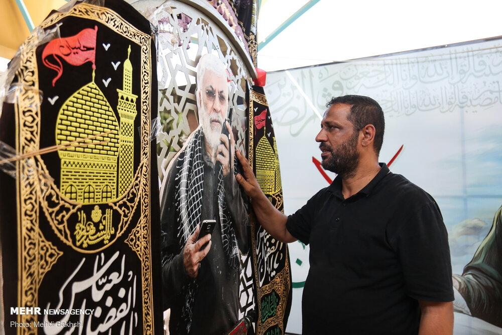 مزار شهید ابومهدی المهندس