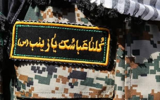 تنها مدافع حرمی که پیکرش در خان طومان ماند +عکس