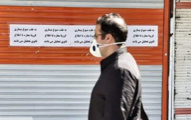 حمله کرونا به سفره ۶ میلیون ایرانی