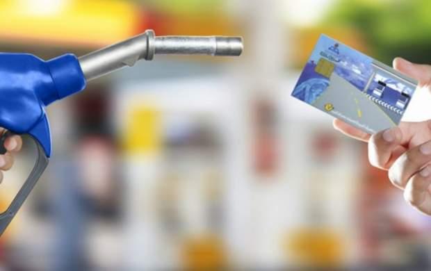 توزیع ناعادلانه یارانه بنزینی