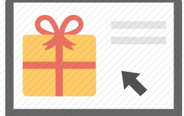 چطور به کمک اینترنت و با بودجه محدود، بهترین هدیه را برای دوستان خود خریداری کنیم