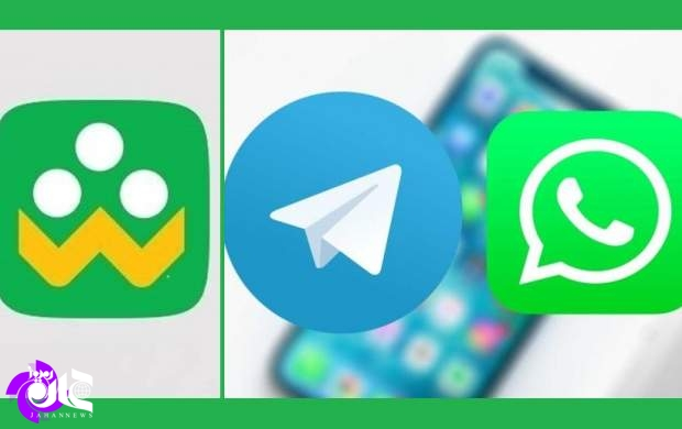 به نام «شاد» به کام «واتساپ» و «تلگرام»/ مگر قرار نبود دانش آموزان فقط از مجرای رسمی آموزش ببینند؟/ کمک به آموزش مجازی یا پلی برای اجرای سند ۲۰۳۰؟!