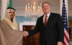 عربستان یک کشور پیشرو در مبارزه علیه تروریسم است/ شریک کلیدی ما در فشار حداکثری علیه ایران است