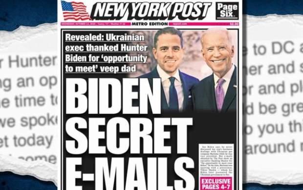 افشای ایمیلهای جنجالی فساد بایدنها