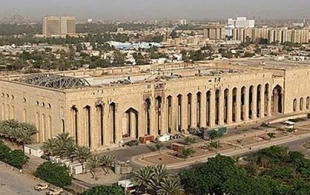 سفارت آمریکا در عراق یک «هیولایِ» ناسازگار