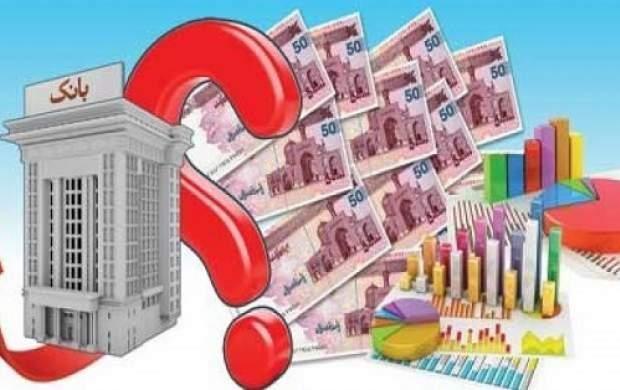 حکومتهای خودمختار بانکی!