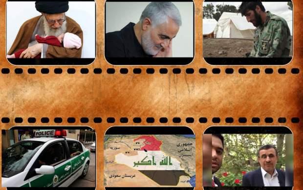 فیلمهای پربازدید جهان نیوز در هفتهای که گذشت/ از «چرا حاج قاسم روی رفتن به مازندران را نداشت؟» تا« ما در عراق چه غلطی می کنیم؟!»