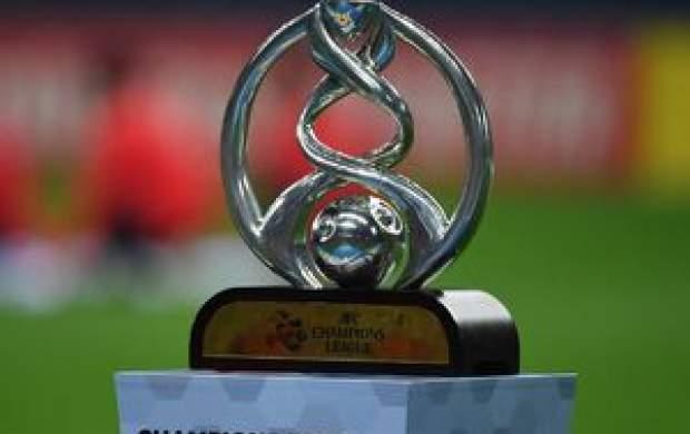 میزبان فینال لیگ قهرمانان آسیا مشخص شد