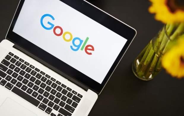 آهنگ محبوبتان را برای گوگل زمزمه کنید