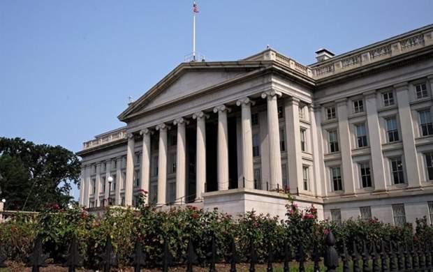 آمریکا ۸ فرد و شرکت خارجی را تحریم کرد