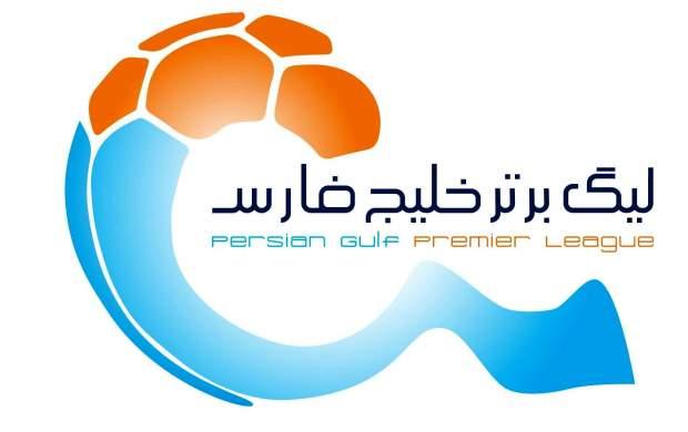 آغاز لیگ برتر فوتبال به تعویق افتاد