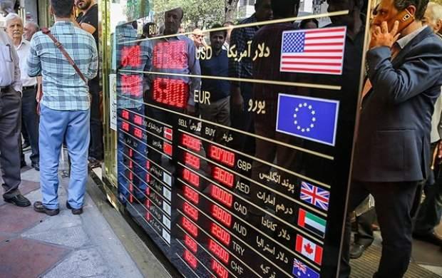 کاهش بهای طلا و ارز تا کجا ادامه دارد؟
