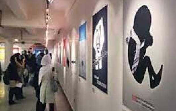 موزهای که نه بوی بینالمللی دارد نه رنگ مقاومت!