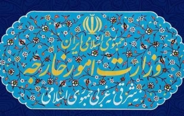 ایران سفیر آمریکا در عراق را تحریم کرد