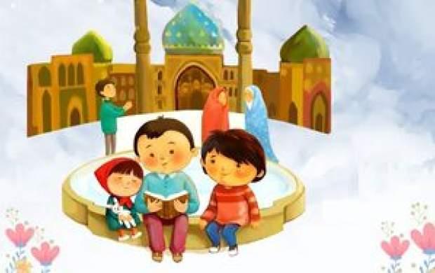 چطور کودکان را با امام زمان(عج) آشنا کنیم؟