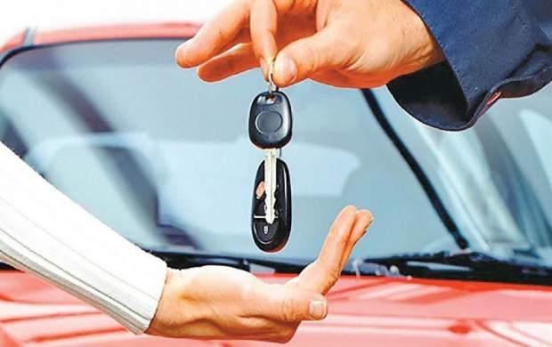 چرا قرعه کشی خودرو عادلانه نیست؟