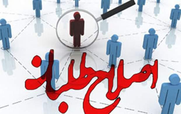 پیام اطلاعیه انتخاباتی مجمع روحانیون مبارز چیست؟/ اصلاح طلبان دوباره با محوریت خاتمی به میدان میآیند؟