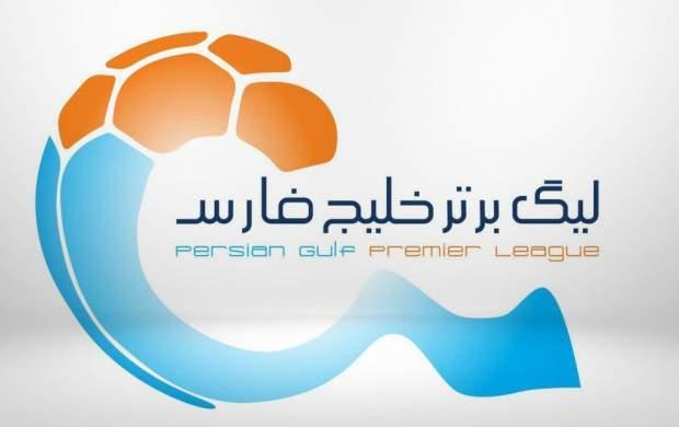 بیستمین دوره لیگ برتر فوتبال در آستانه تعویق