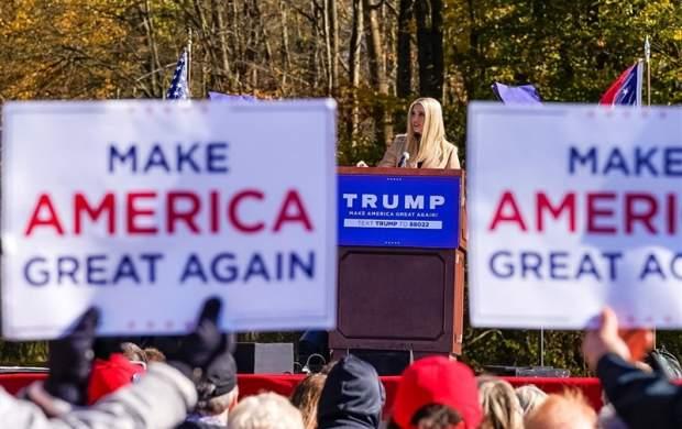 دختر ترامپ: پدرم مثل چرچیل است