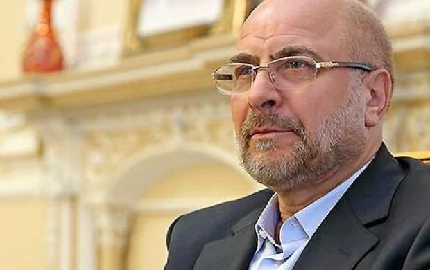 واکنش قالیباف به انتقاد رهبرانقلاب از گرانیها