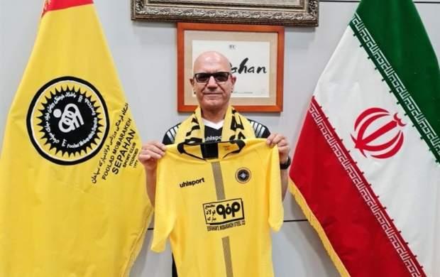 امضای قرارداد مرزبان با باشگاه سپاهان