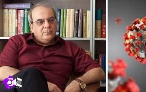 عباس عبدی: ذخایر تست کرونا در حال اتمام است!/ طب سنتی هم نمایش است، پس فردا رمل و اسطرلاب میآورند/ سوال: اصلاح طلبان به کرونا علاقهمند شدهاند؟!
