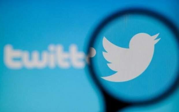 هکر مشهور مدیر امنیتی توئیتر میشود