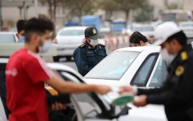 پلیس لغو محدودیتهای ترددی را تایید کرد