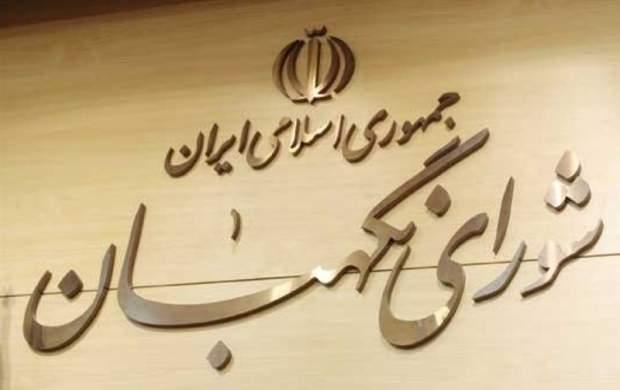 الزام دولت به پرداخت یارانه کالاهای اساسی تایید شد