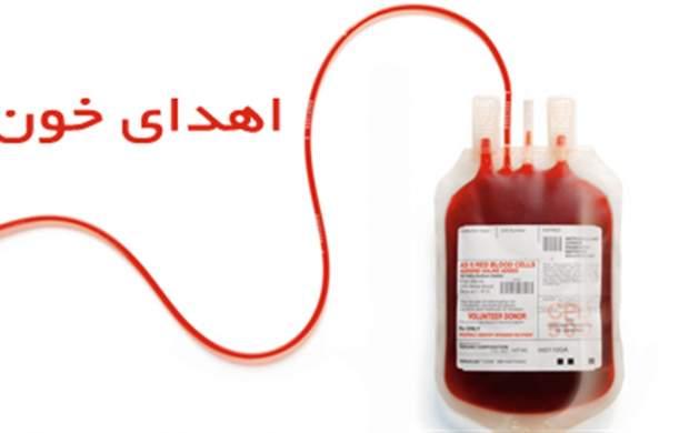 داوطلبان اهدای خون در سامانه اینترنتی نوبت بگیرند