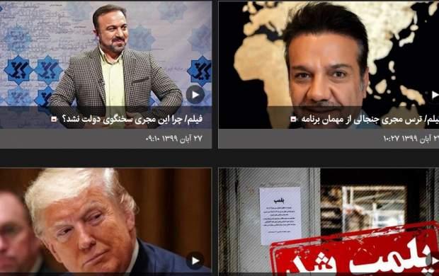 """فیلمهای پربازدید جهان نیوز در هفتهای که گذشت/ از «چرا این مجری سخنگوی دولت نشد؟» تا « قویترین گزینه وزارت خارجه سوریه»  <img src=""""http://cdn.jahannews.com/images/video_icon.gif"""" width=""""16"""" height=""""13"""" border=""""0"""" align=""""top"""">"""