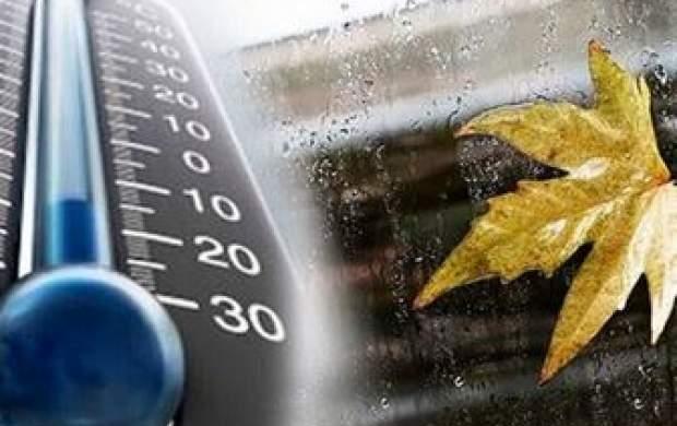 وضعیت آب و هوا در دوم آذر ماه ۹۹
