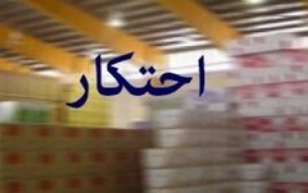 کشف ۱۶۰ تُن روغن احتکار شده در یک فروشگاه