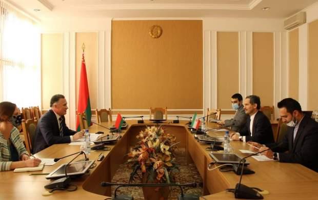 راهکارهای فعال کردن دیپلماسی پارلمانی ایران و بلاروس بررسی شد