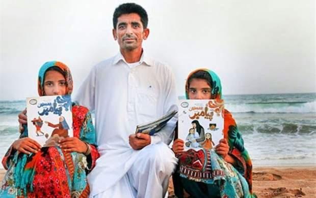 از کتابخوانی در دریای عمان تا نامزدی نوبل