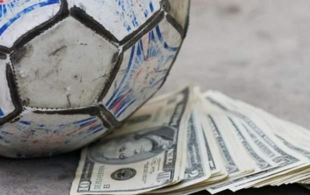 حمایت از خانم اختلاسگر در فدراسیون فوتبال
