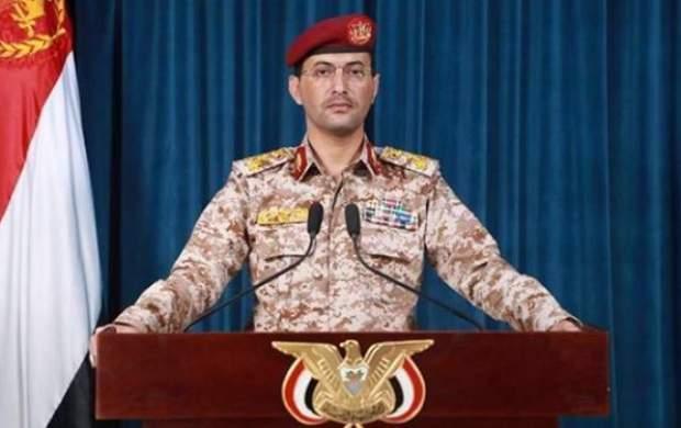 ارتش یمن پالایشگاه آرامکو را هدف گرفت +فیلم