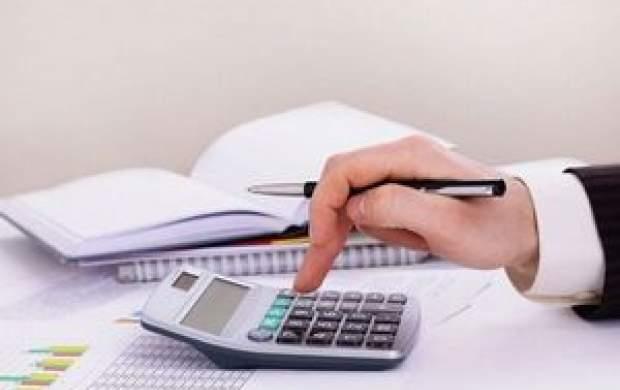 معافیت مالیات حقوق سال آینده چقدر شد؟