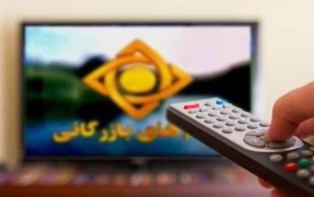 مخاطب تلویزیون زیرسلطه آگهیهای بازرگانی
