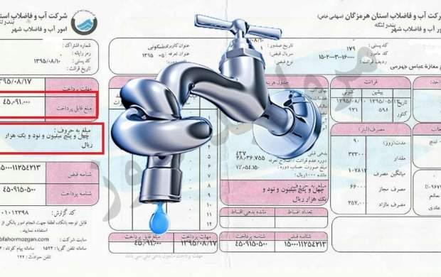 مشترکان پرمصرف آب جریمه میشوند