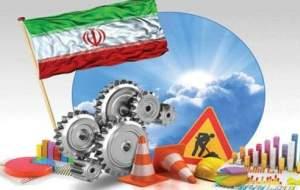 اقتصاد ایران در هفت سال گذشته از کدام بیماری رنج برده است؟/ نقطه ضعفی که هر روز بزرگتر و آشکارتر میشود