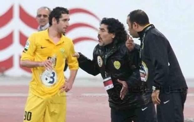 شادمانی جالب مارادونا پس از گلزنی یک ایرانی