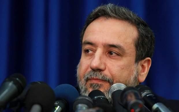 جزئیات تبادل زندانیان ایرانی و استرالیایی +فیلم