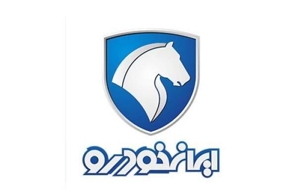 پیام تسلیت مدیرعامل ایرانخودرو به مناسبت شهادت دکتر فخریزاده