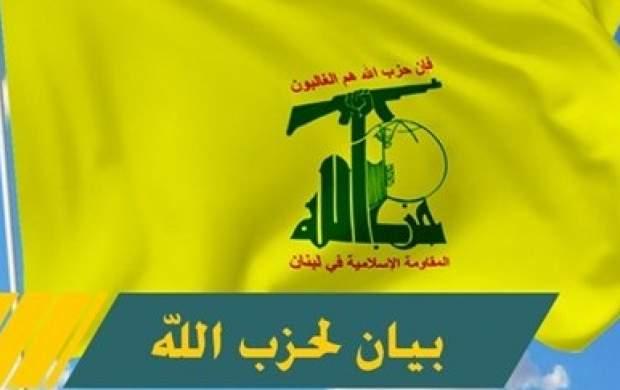حزبالله: ایران دست جنایتکاران را قطع میکند
