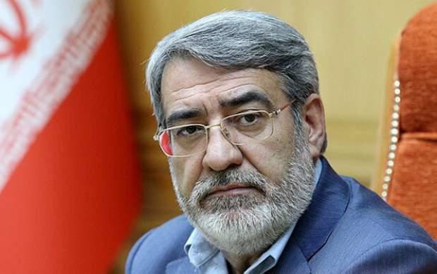 وزیر کشور: ادارات تهران تعطیل نیست