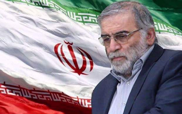 ترور پروفسور فخریزاده برنامه هستهای ایران را متوقف نخواهد کرد