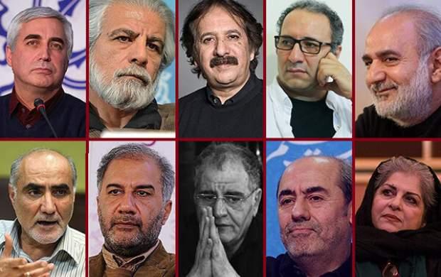 بیانیه سینماگران شاخص خطاب به شهید فخریزاده